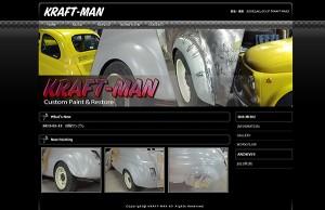 KRAFT-MAN 様