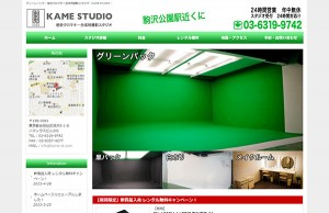 KAME STUDIO 様